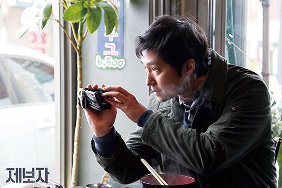 황우석줄기세포 스캔들 다룬 영화 '제보자' 박해일,유연석 인터뷰