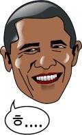 barack-obama-36794_1280.jpg