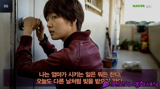 비정한영화 김혜수 차이나타운 미리보기