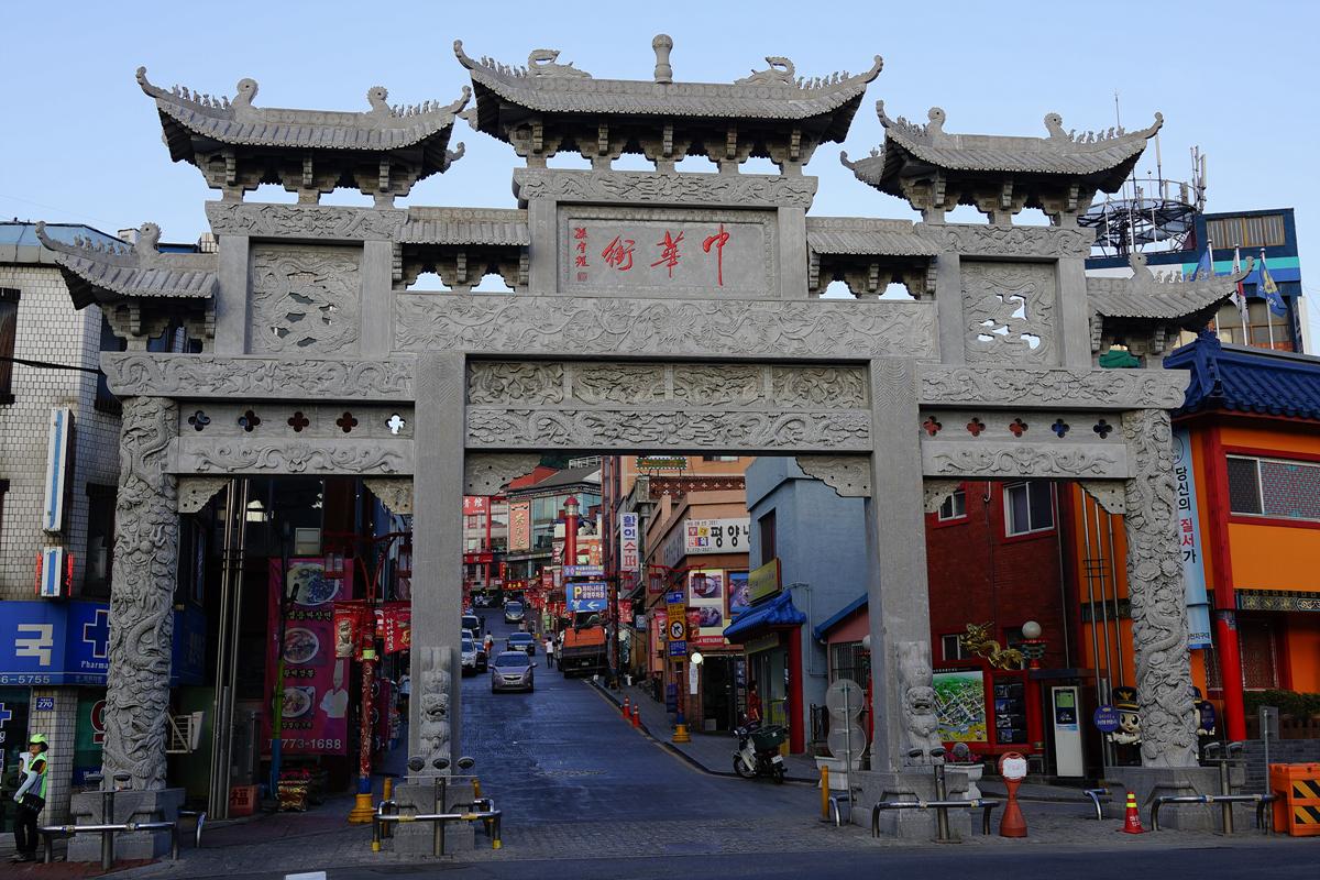 인천에서 하는 중국여행 '차이나타운'