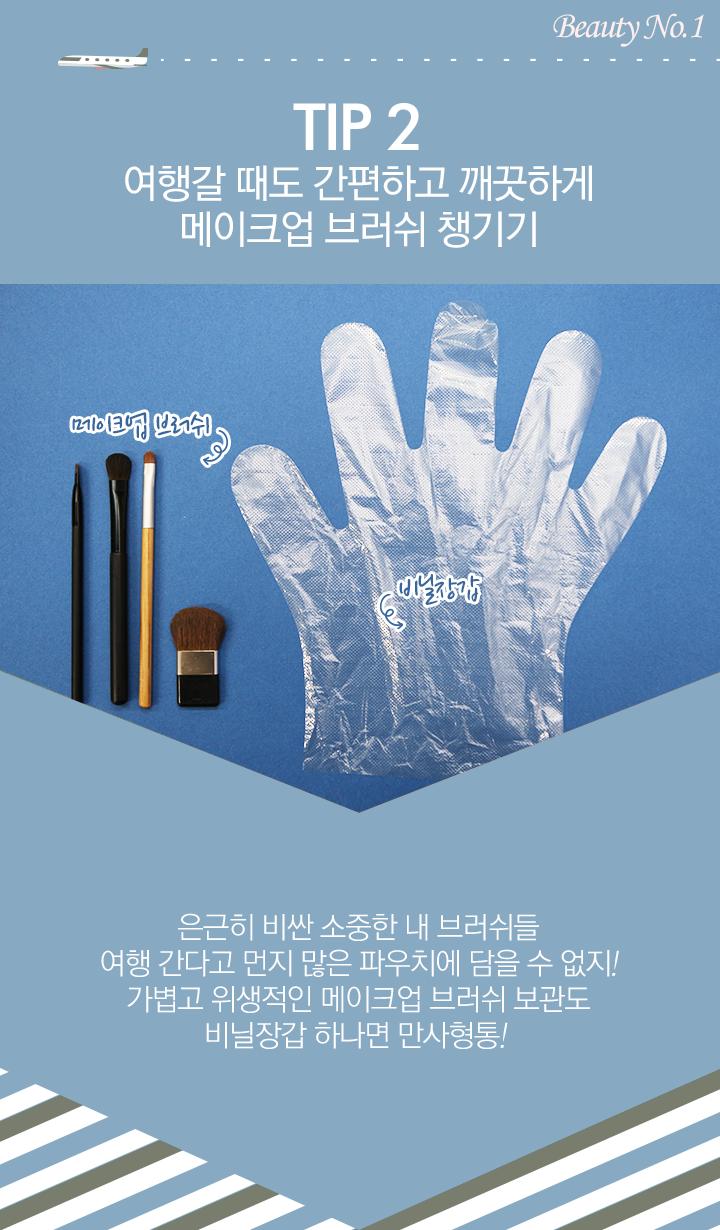 포스트_연휴6.png