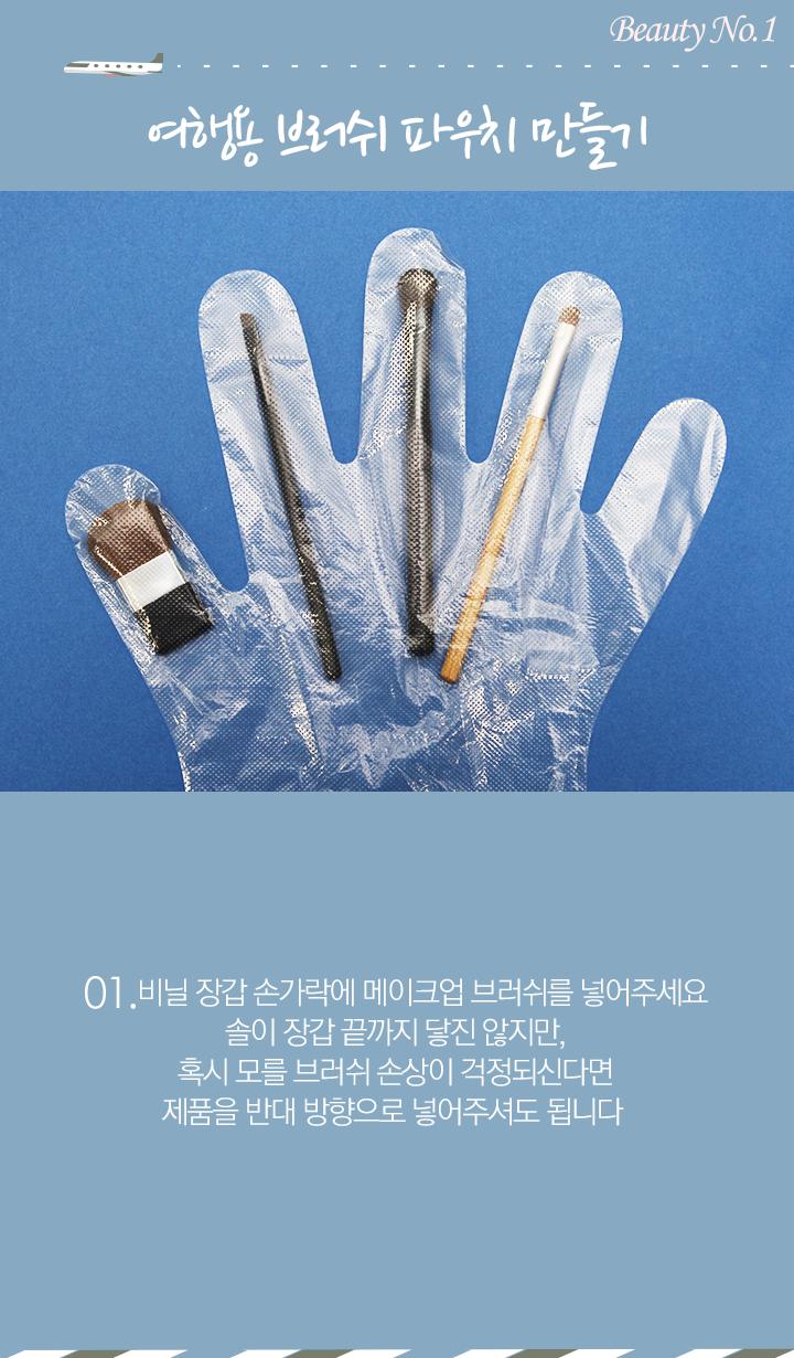 포스트_연휴7.png