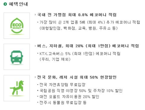 [1080]한국환경산업기술원? 뭐하는 곳인데?