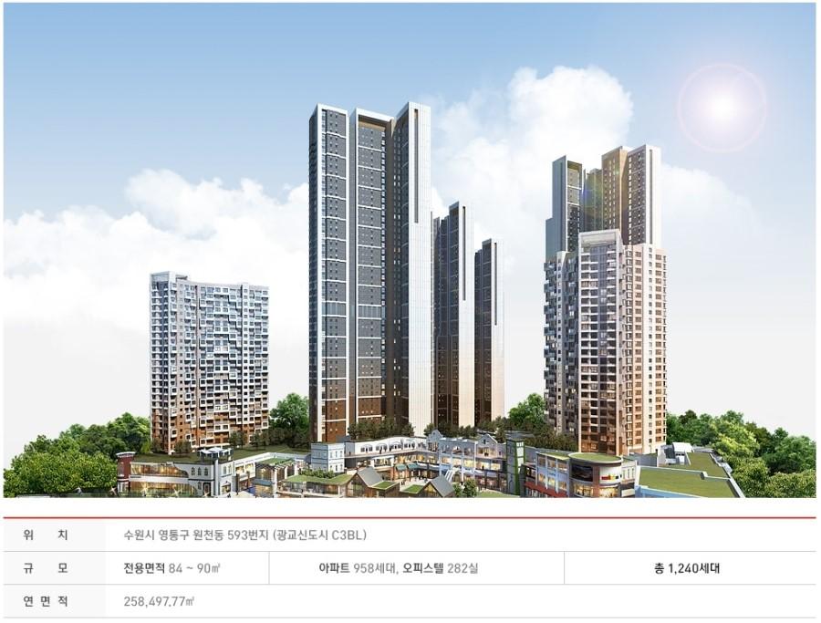 광교 아이파크 분양/광교 C3 현대 아이파크 모델하우스 오픈예정