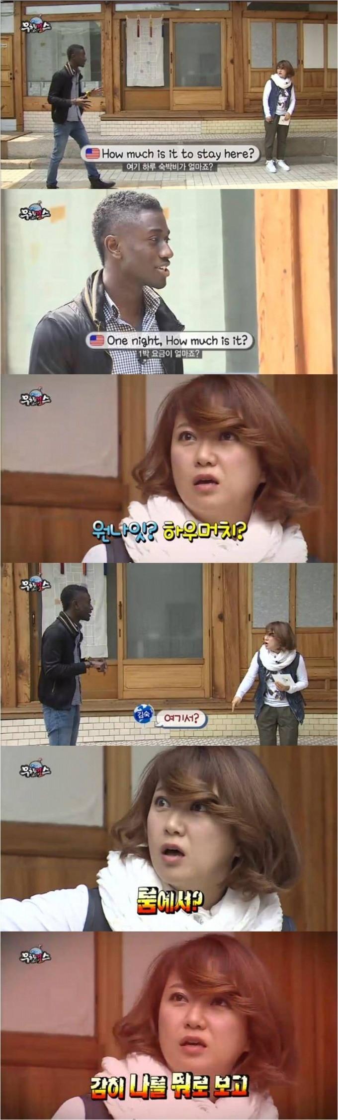 김숙 레전드