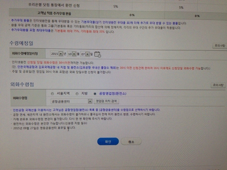 NaverBlog_20151022_110857_06.jpg