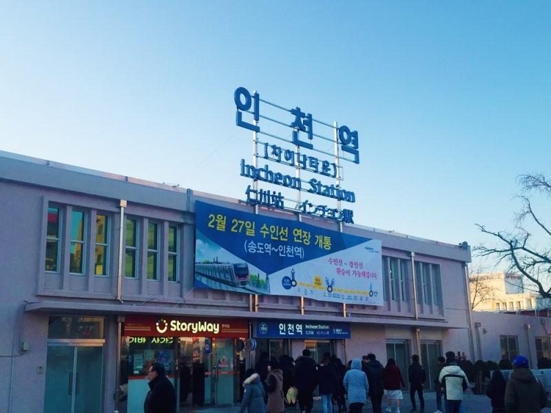 인천 차이나타운 먹거리, 인천여행 두번째 포스팅 :)