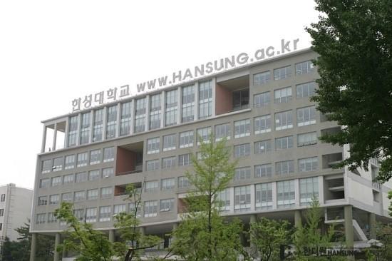 한디원 실내디자인과 장준혁 제8회 한국공간디자인대전 수상인터뷰