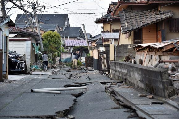 매일보는 영어뉴스 #7 일본 대지진, 싸늘한 여론