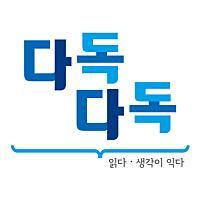 다독다독님의 프로필 사진