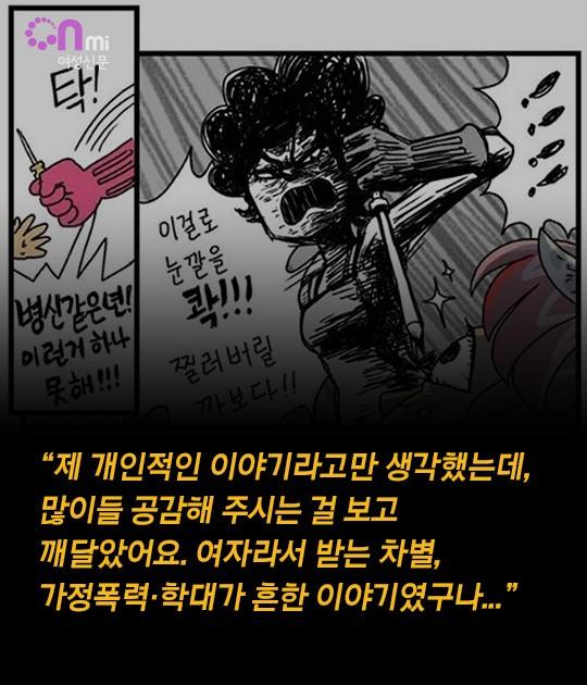 카드뉴스_웹툰단지_7.jpg