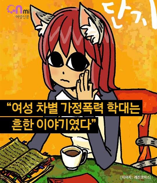 카드뉴스_웹툰단지_1.jpg