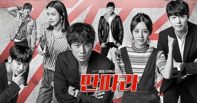 [닥터오에스클리닉] SBS드라마 '딴따라' 꽃처럼 하늘처럼! 가수&배우 '강민혁'님