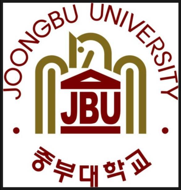 2017년 중부대 연극영화과 수시모집요강(고양캠퍼스)