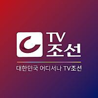 TV조선님의 프로필 사진