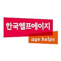 한국헬프에이지님의 프로필 사진