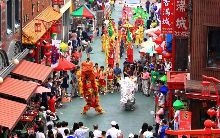 2017 인천 중구 자유공원 문화관광축제