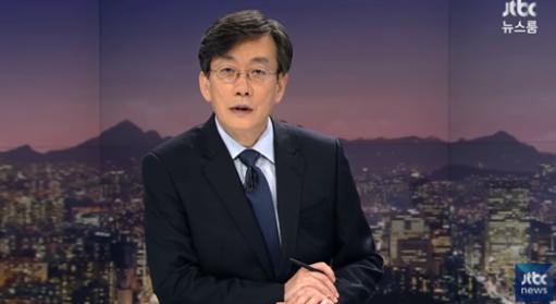 jtbc 대선토론 일정 실시간 생방송 보기 TV 다시보기