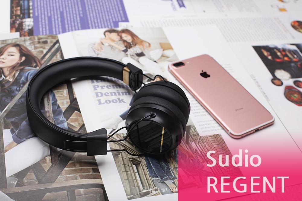 수디오 리젠트(Sudio Regent), 헤드폰. 성능 대만족