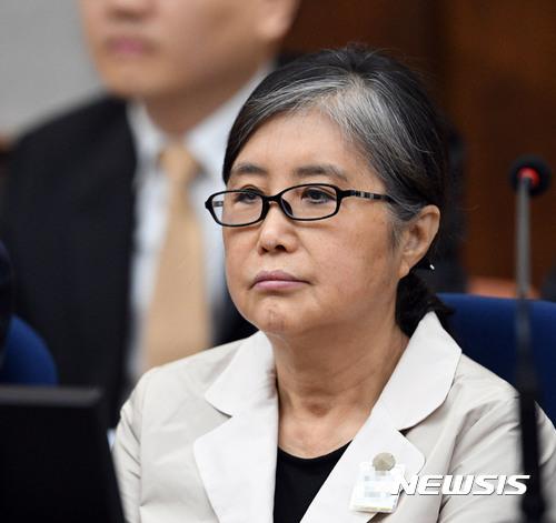 정유라 30일 이내 한국 송환? 항소심 자진 철회 속내는 뭘까?