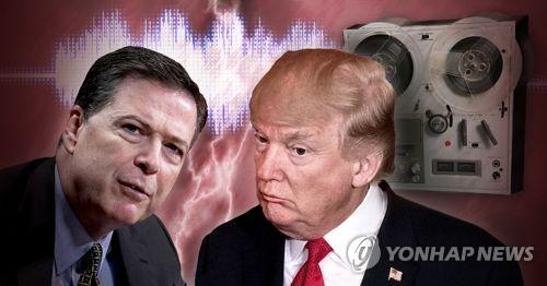 미국인들에게, 도널드 트럼프의 탄핵을 다시 고려해보시길
