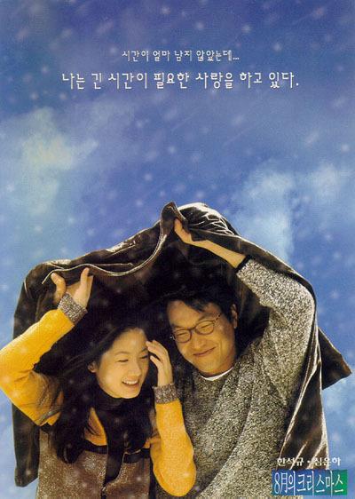 추억의 1990년대 영화 포스터, 해외판 vs 한국판