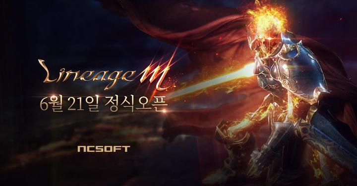 엔씨소프트 리니지M 정식 출시, 모바일 게임 중 최대 규모인 서버 130개 오픈