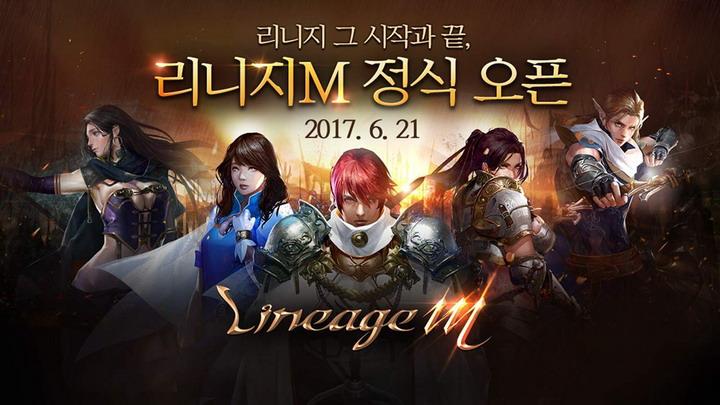 엔씨소프트 모바일 MMORPG 리니지M, 출시 첫날 역대 최대 매출 107억 기록
