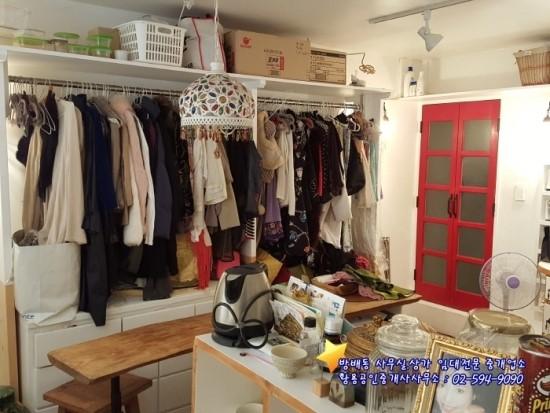 방배동 작업실, 스튜디오, 교습소, 사무실