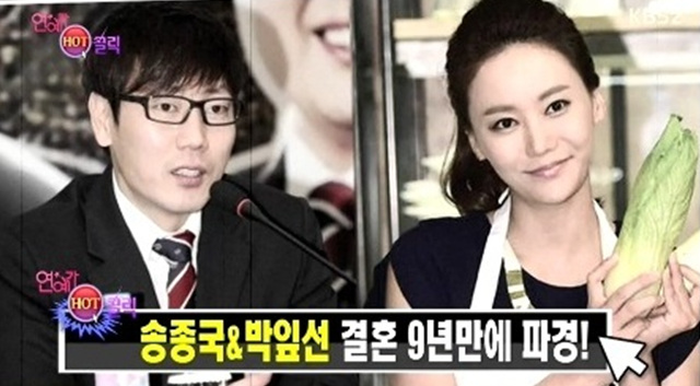박잎선 인스타그램, 전남편 송종국 저격하는 SNS