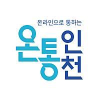온통인천님의 프로필 사진
