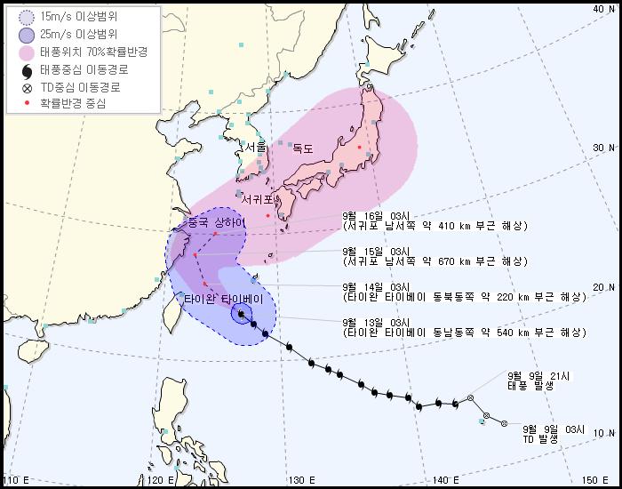제18호 태풍 '탈림' 시속 169㎞ 강풍 동반...한반도 영향은