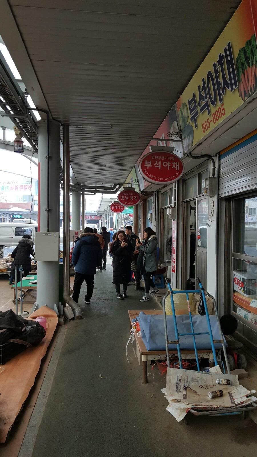 생활의달인 호떡대모, 서산동부시장 옛날빵집 호떡