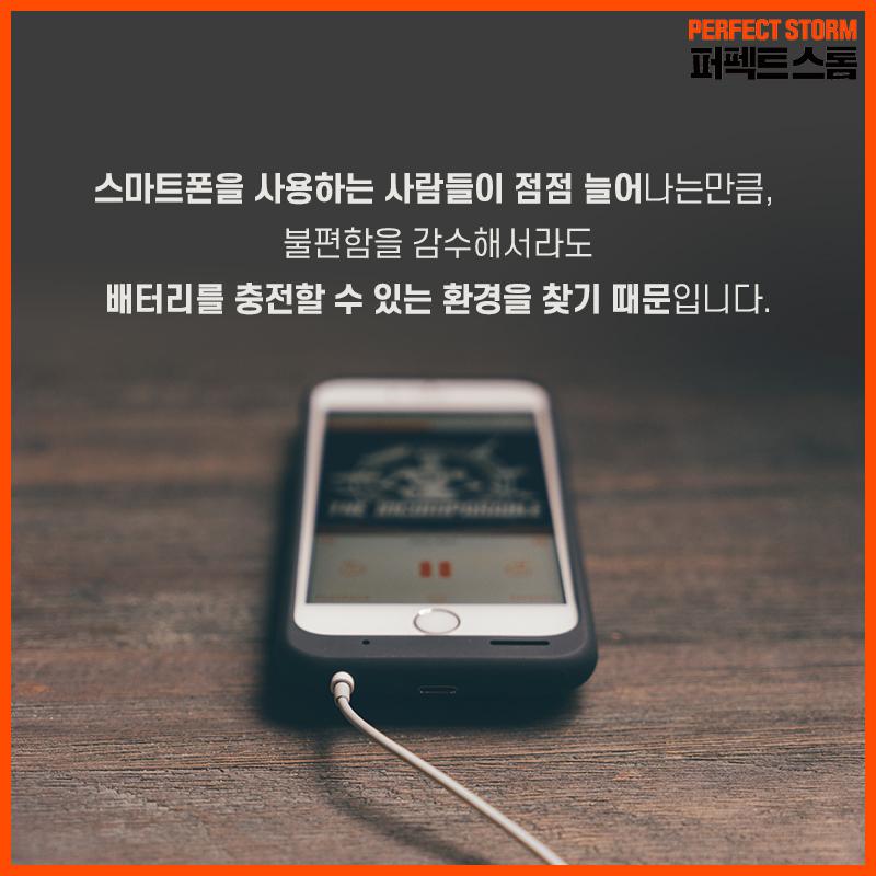 한국에서 스타벅스가 살아남을 수 있었던 이유 - 변화와 기회 이야기