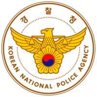 경찰청님의 프로필 사진