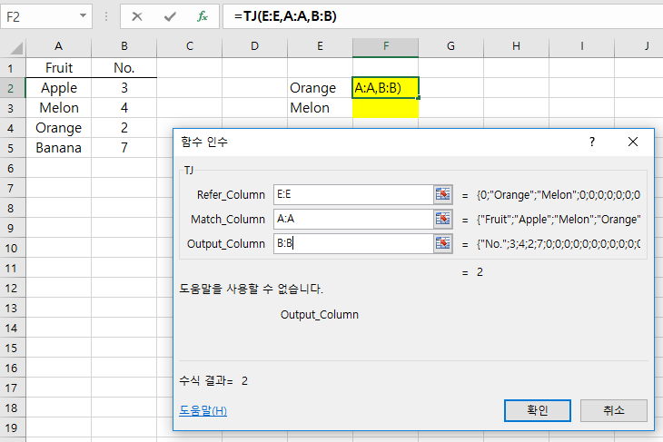 INDEX MATCH Formula need to be planted to EXCEL as new ...