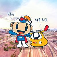 한국도로공사님의 프로필 사진