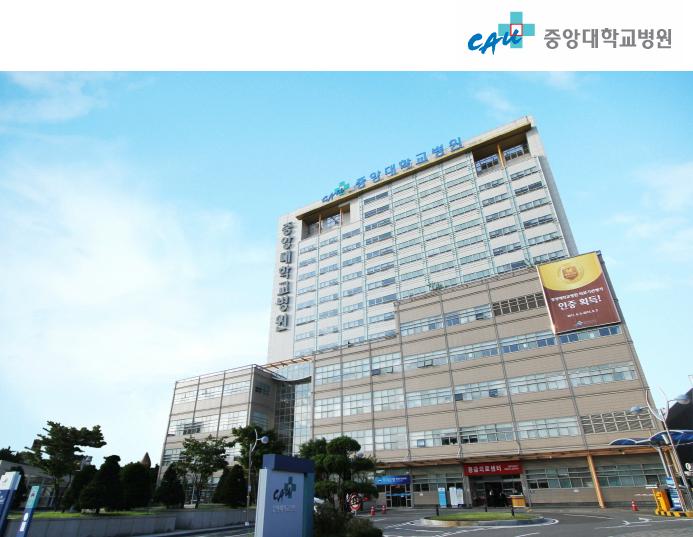 중앙대학교병원 / 중앙대병원 / 서울가발 힐링햇