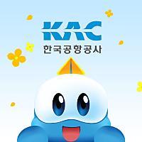 KAC 한국공항공사님의 프로필 사진