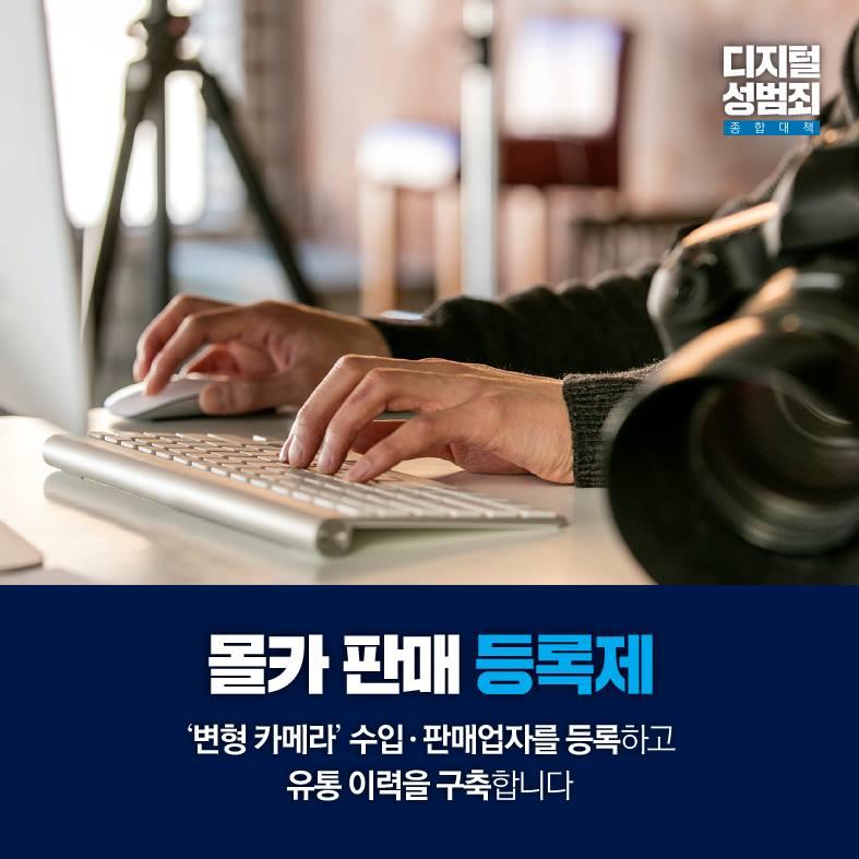 에스원, 제4회 다링 안심캠페인】 보람이 펀딩(~10/30) & 걷기대회