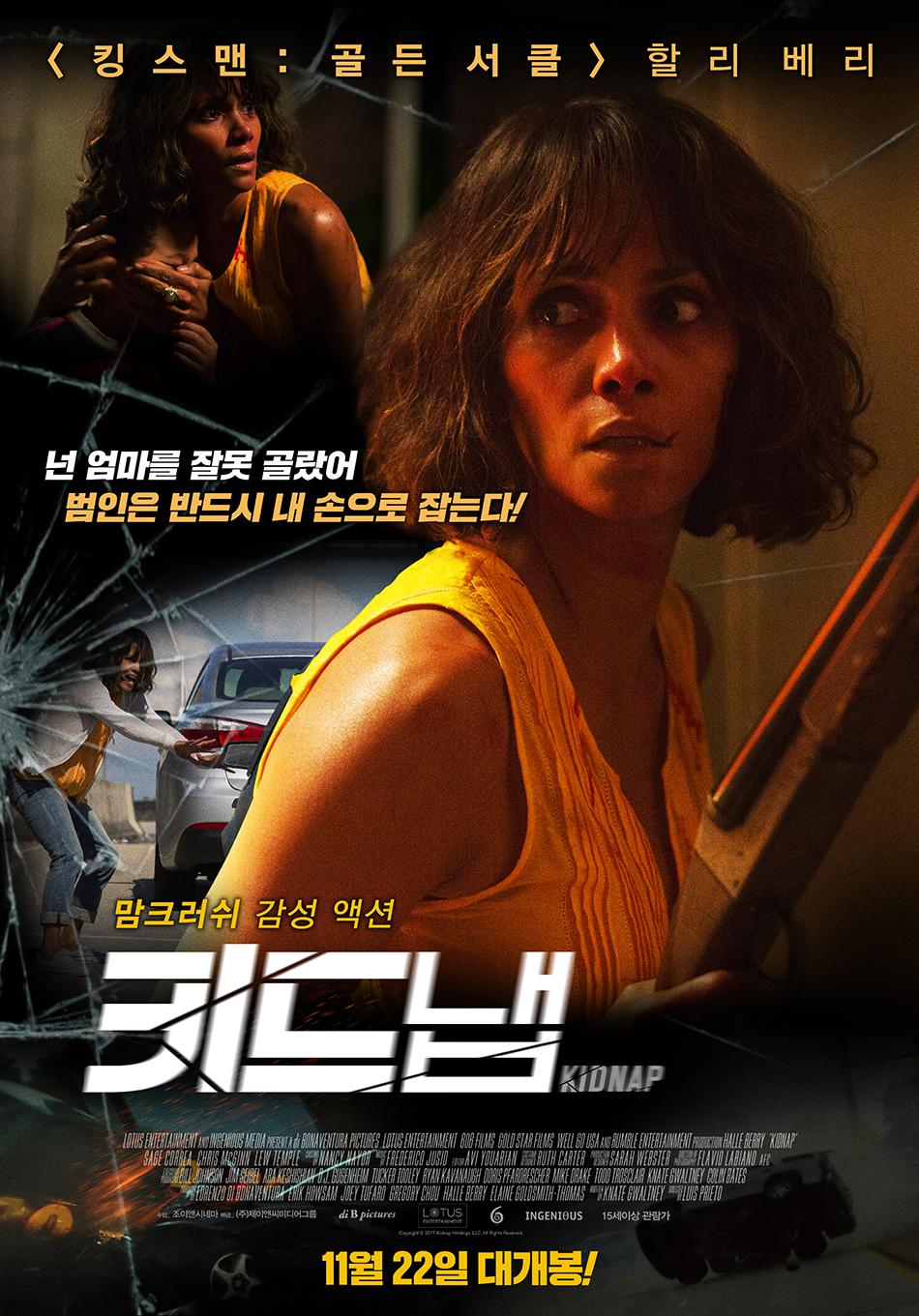 역대급 카체이싱 영화 BEST 3!