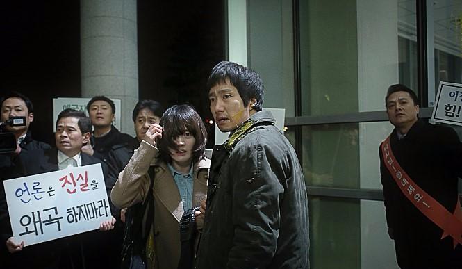 제보자EBS 한국영화특선