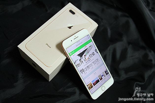 아이폰8 플러스 특징 간단정리 및 교체비용 부담 줄여보기