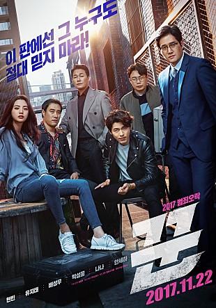 11월 네째주 개봉예정 영화들 -11월 22, 23일 개봉