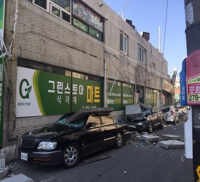 포항서 규모 5.5 지진 발생