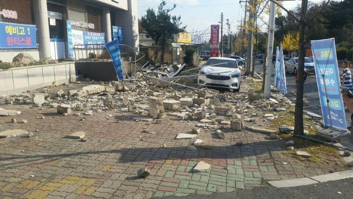 네티즌들이 올린 충격적인 포항 지진 현장ㅇㅇㅇ