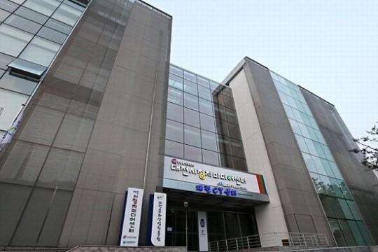 대전 어린이 이색체험 :: 시청자미디어센터