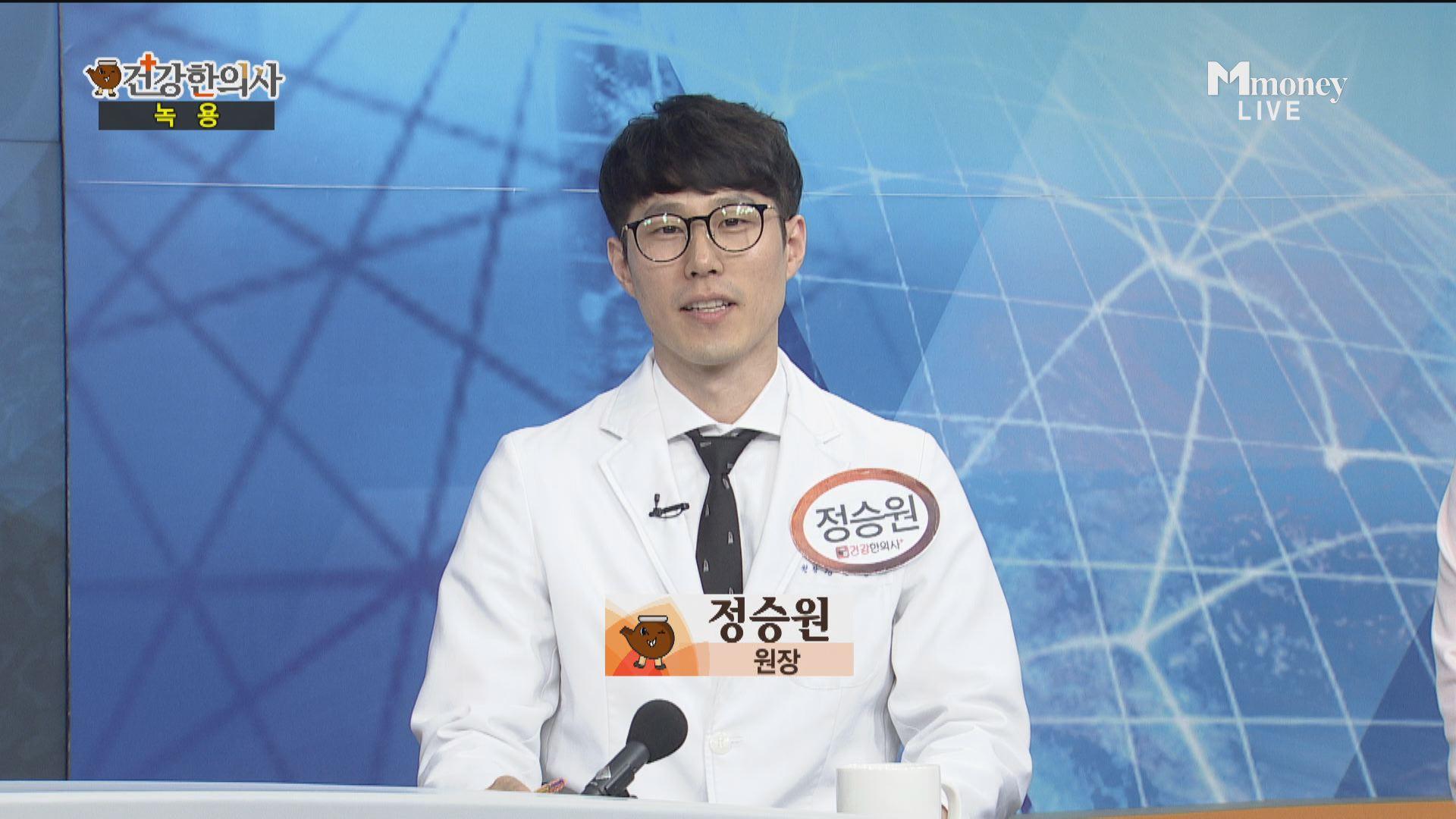 목동한의원추천 경희아이큐한의원 정승원원장님을 소개해요