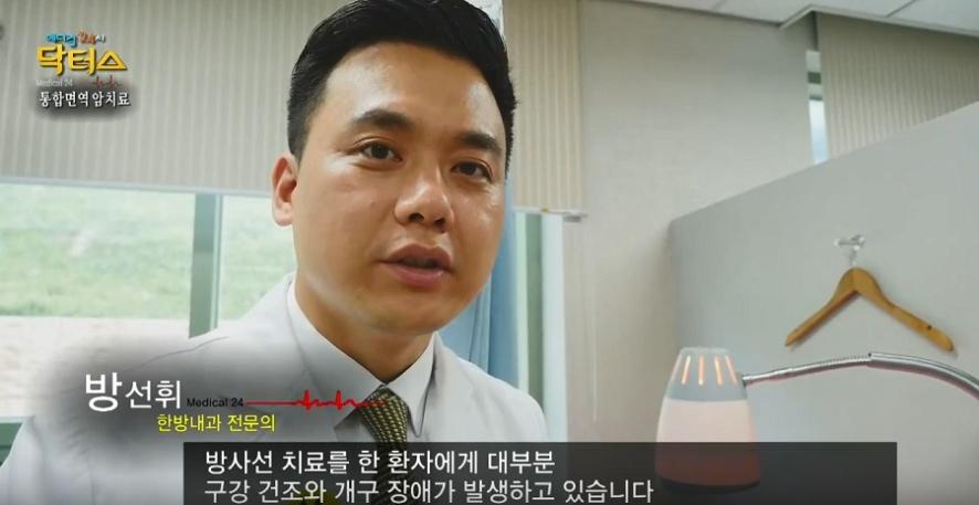 비인두암 재발 후 항암·방사선치료 부작용 관리, 면역치료 병행