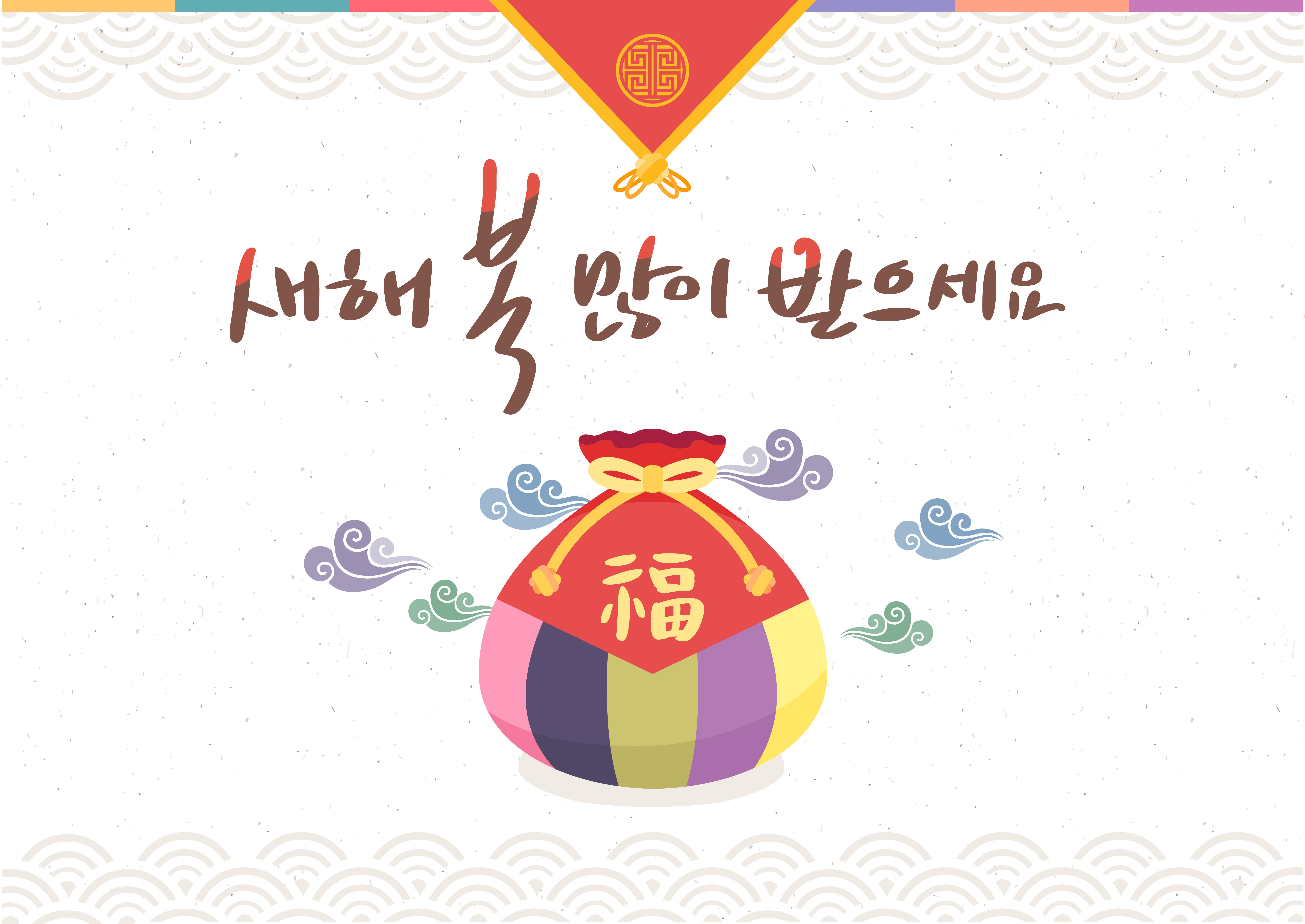 [카비 Choice] Welcome to 2018! 국내 해돋이 명소 BEST 5
